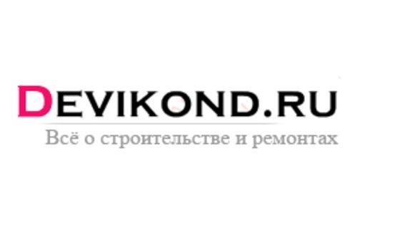 Devikond.ru
