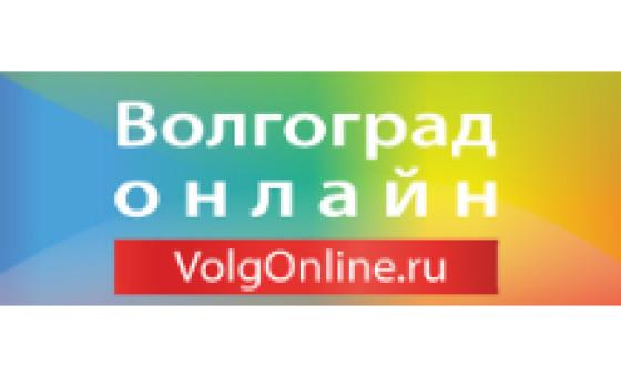 Добавить пресс-релиз на сайт Волгоград Онлайн