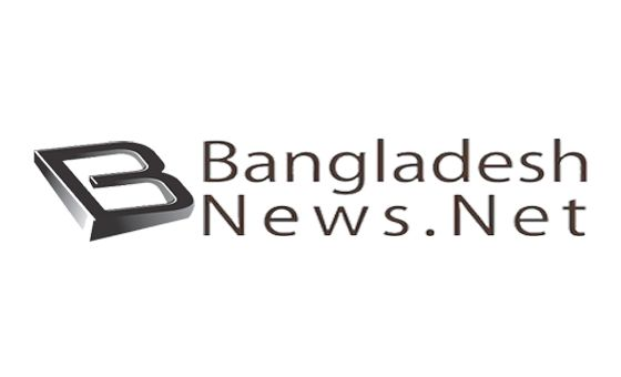 How to submit a press release to Bangladesh News.Net