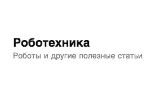 Corp54.ru