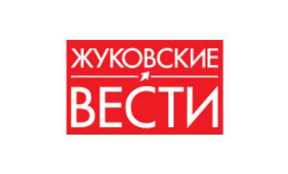 Добавить пресс-релиз на сайт Zhukvesti.ru