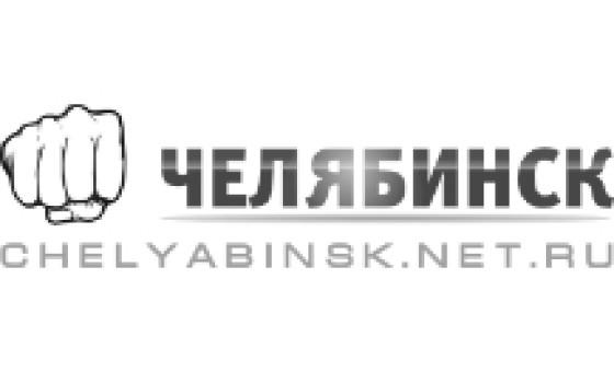 Добавить пресс-релиз на сайт Челябинск