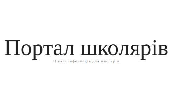 Добавить пресс-релиз на сайт Rdwatches.com.ua