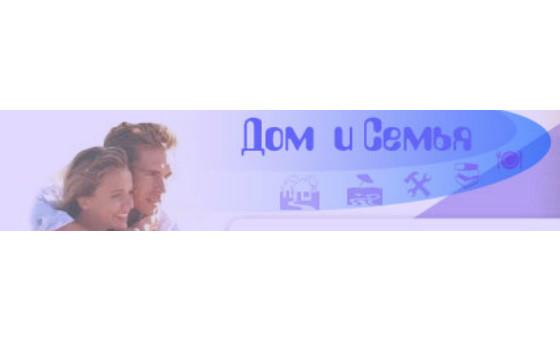 Добавить пресс-релиз на сайт Homefamily.rin.ru