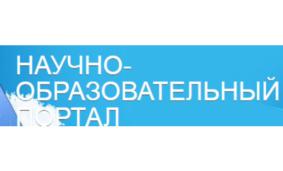 How to submit a press release to Edu.kiev.ua