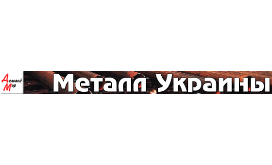 How to submit a press release to Ukrmet.dp.ua