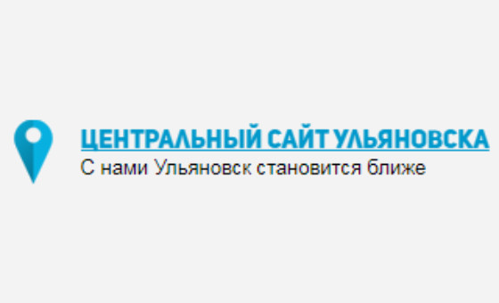 Добавить пресс-релиз на сайт Ulyanovskcity.ru