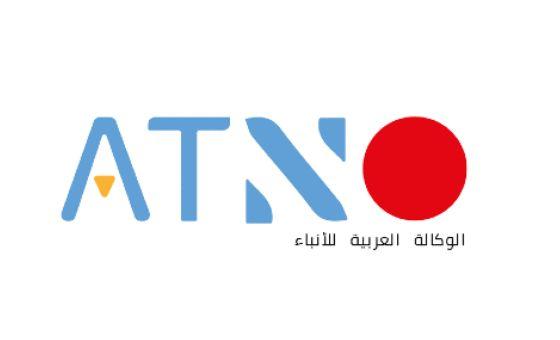 Добавить пресс-релиз на сайт Arabtimenews.com