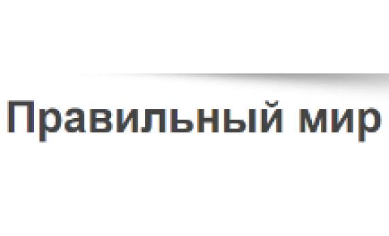 Добавить пресс-релиз на сайт Sibloma.ru