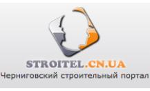 Добавить пресс-релиз на сайт Строительный портал Чернигова