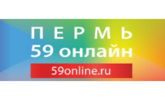 Добавить пресс-релиз на сайт Пермь Онлайн