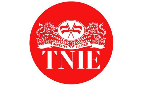 Добавить пресс-релиз на сайт Newindianexpress.com
