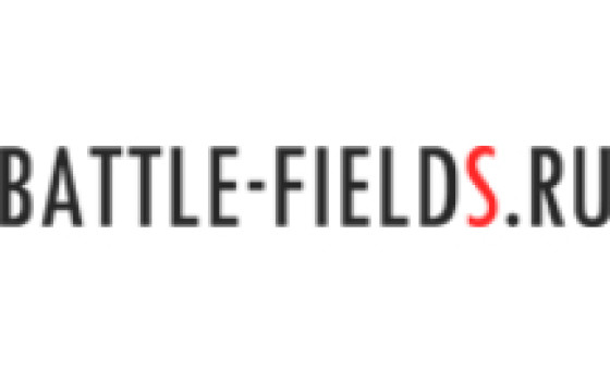 How to submit a press release to Battle-fields.ru