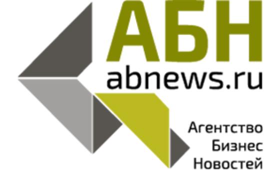 Добавить пресс-релиз на сайт Агентство Бизнес Новостей