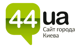 44.ua — сайт Киева - добавьте новости для привлечения посетителей