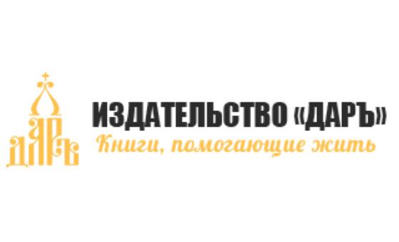 Добавить пресс-релиз на сайт Dar-kniga.ru