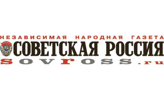 Добавить пресс-релиз на сайт Sovross.ru