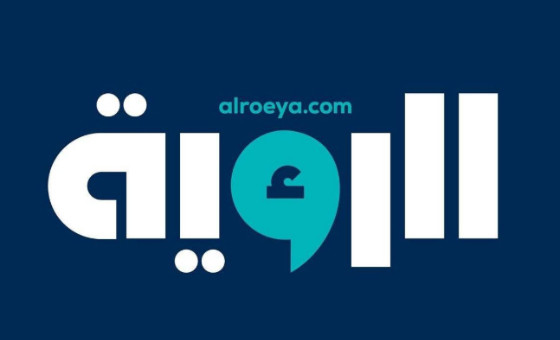 How to submit a press release to Alroeya.com