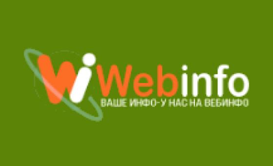 Добавить пресс-релиз на сайт Webinfo.com.ua