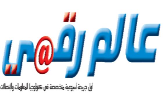 Добавить пресс-релиз на сайт Elyamnelaraby.com EN