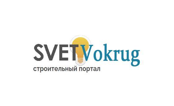 Svet-vokrug.ru