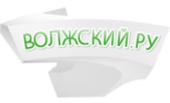 Добавить пресс-релиз на сайт Volzsky.ru