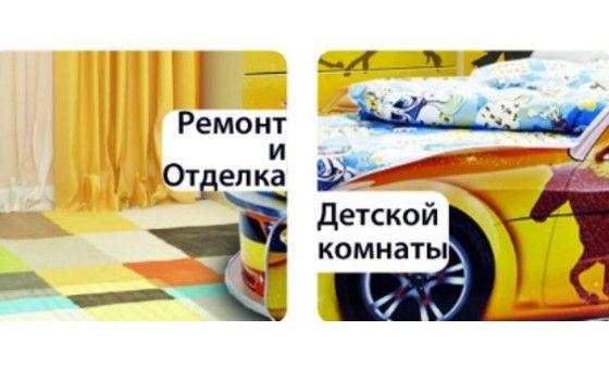Otvali.ru