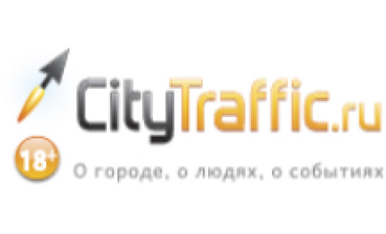 How to submit a press release to CityTraffic