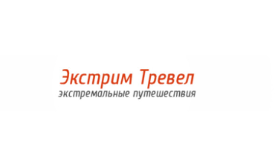 How to submit a press release to Extrime-travel.ru