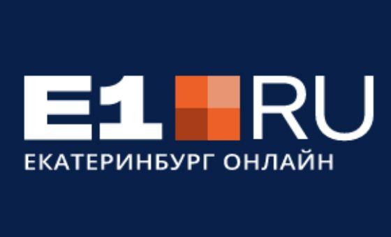 Добавить пресс-релиз на сайт E1.ru — Екатеринбург Онлайн