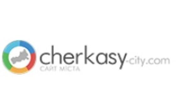 Добавить пресс-релиз на сайт Cherkasy-city.com