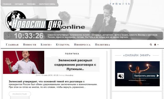 Добавить пресс-релиз на сайт Новости Дня Онлайн