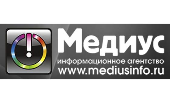 Добавить пресс-релиз на сайт Mediusinfo.ru