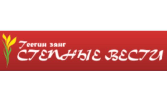 Добавить пресс-релиз на сайт Tegrk.ru