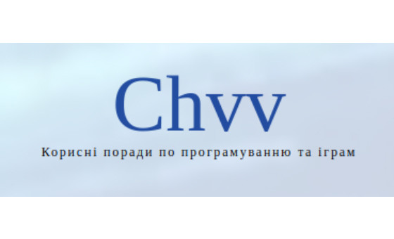 How to submit a press release to Chvv.com.ua