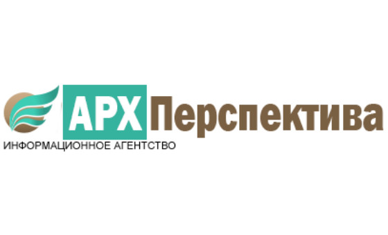Добавить пресс-релиз на сайт АрхПерспектива