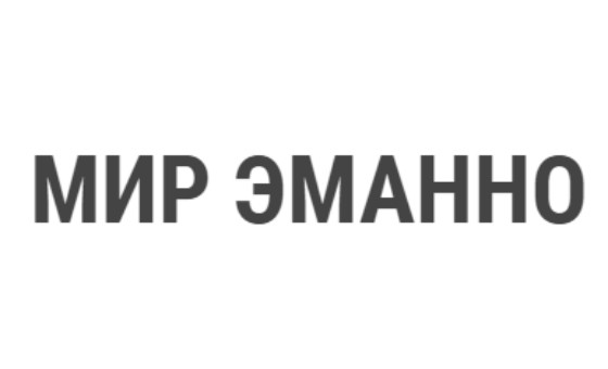 How to submit a press release to Mikkilan.ru