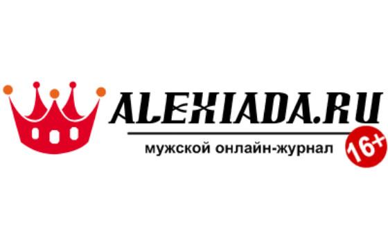 Добавить пресс-релиз на сайт Alexiada.ru