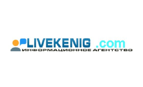 How to submit a press release to Livekenig.com