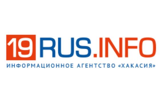 Добавить пресс-релиз на сайт 19rus.info