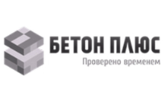 How to submit a press release to Rusbetonplus.ru