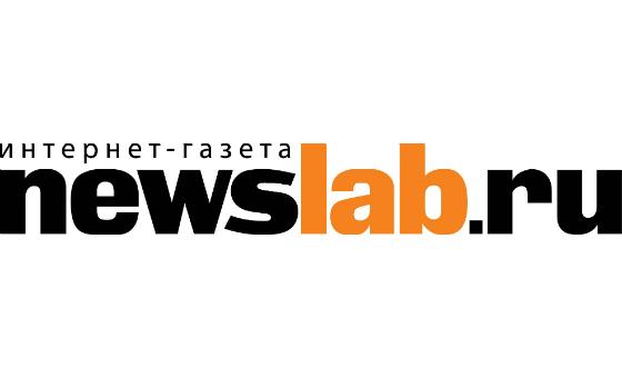 Добавить пресс-релиз на сайт Newslab.ru