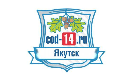 Добавить пресс-релиз на сайт Cod-14.Ru