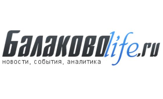 Добавить пресс-релиз на сайт Балаково Life