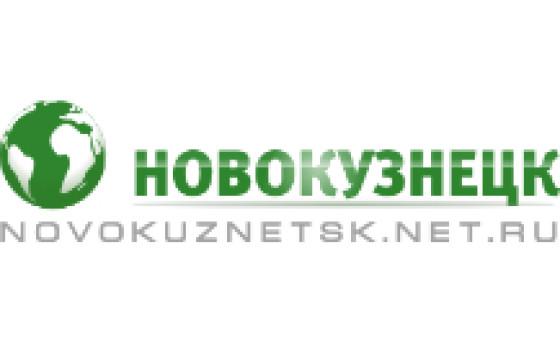 Добавить пресс-релиз на сайт Новокузнецк