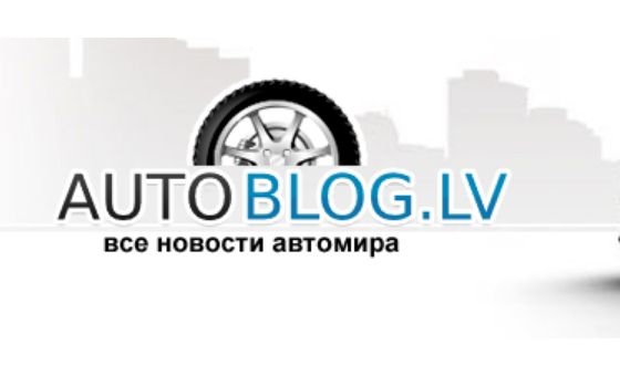 How to submit a press release to Autoblog.lv
