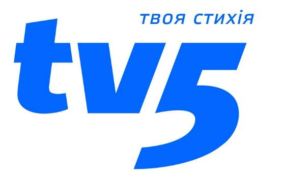 How to submit a press release to TV5.zp.ua