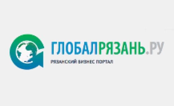 Добавить пресс-релиз на сайт ГлобалРЯЗАНЬ.ру