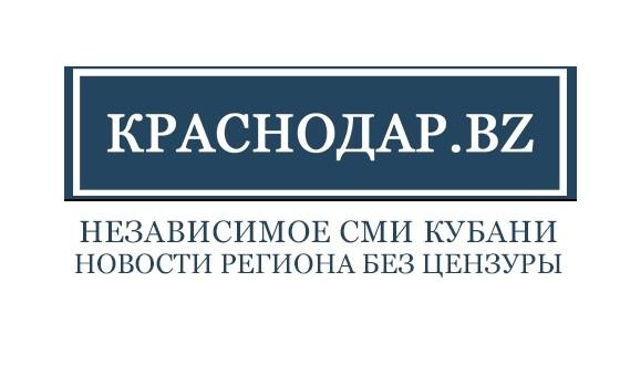 Добавить пресс-релиз на сайт Krasnodar.bz
