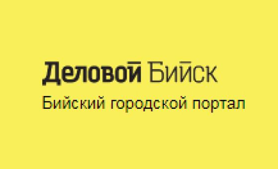Добавить пресс-релиз на сайт Деловой Бийск